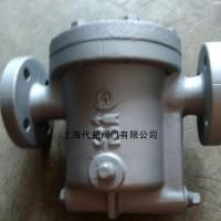 (AK-2H法兰)日本VENN阀天倒置桶疏水阀