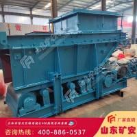 GLD4000/11/S带式给煤机品质可靠