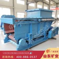 GLL500/7.5/B链式给煤机