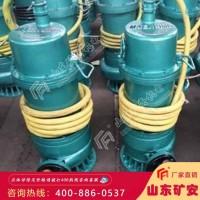 矿用潜水排沙电泵,矿用潜水排沙电泵结构特点