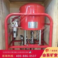 3ZBQS型气动双液注浆泵