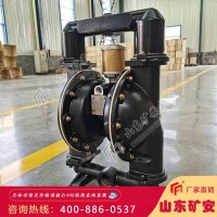 BQG气动隔膜泵,BQG气动隔膜泵体积小