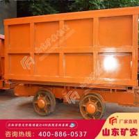 煤矿用带式转载机 煤矿用带式转载机质量可靠