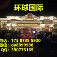 缅 甸环球国际点击电话-175 8739 5920