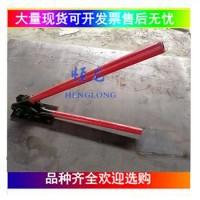 手动钢筋煨弯机地线煨弯器铁路接触网弯头器手动接地钢筋弯曲机