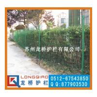 苏州龙桥订制护栏网 隔离网围栏栅栏栏杆厂家 公司 出厂价
