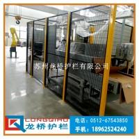 淄博机械手围栏 电焊区隔离围栏 黄黑镀锌网烤漆 龙桥