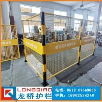 淄博仓库LOGO护栏网价格 车间隔离栅规格 围栏厂 龙桥