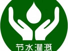 2022中国山东济南节水灌溉博览会