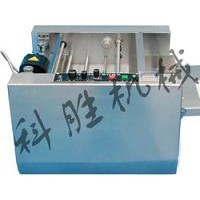 衡水科胜MY-300压痕印字机铝箔钢印打码机河北打码机