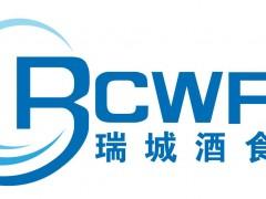 郑州食品机械展会2022年全国展