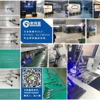 广州奥得富医疗提供硬镜输尿管镜维修/硬镜维修/内窥镜维修