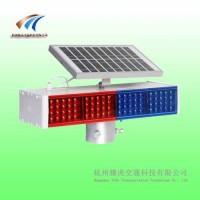分体式太阳能警示灯 红蓝警示灯 公路安全警示灯