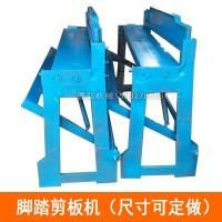 小型油压剪板机@东桥村小型油压剪板机@小型油压剪板机规格多样